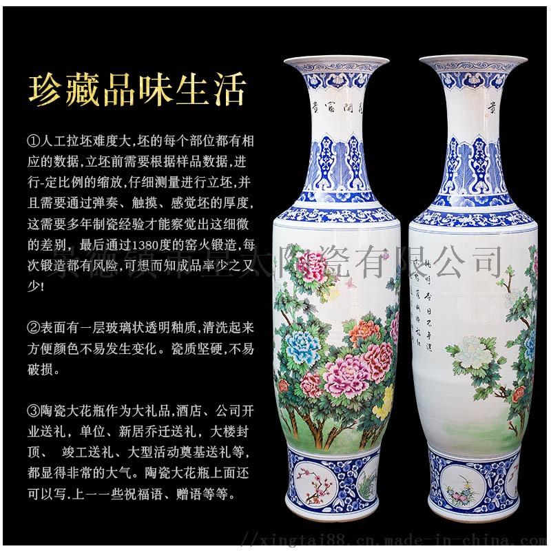 青花粉彩元素落地花瓶1-3.jpg
