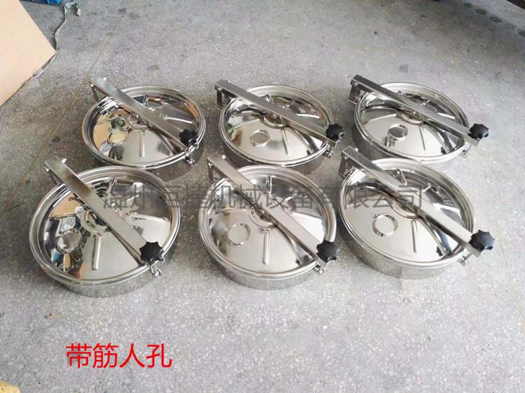 304快開人孔 帶筋常壓人孔,常壓奶桶專用人孔873026515