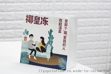 特种纸手挽袋.jpg