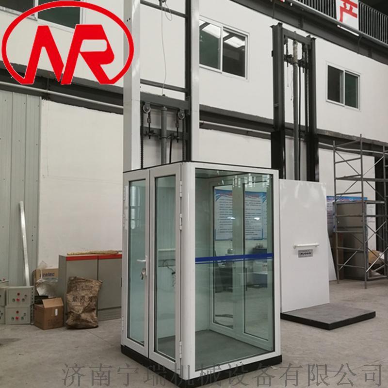 家用别墅电梯 家用微型电梯 二层家用液压小电梯119640072