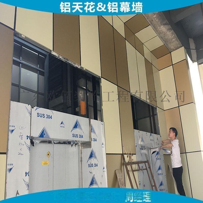 优质2mm、3mm厚氟碳喷涂幕墙铝单板 100%铝单板厂家直接出货101297075