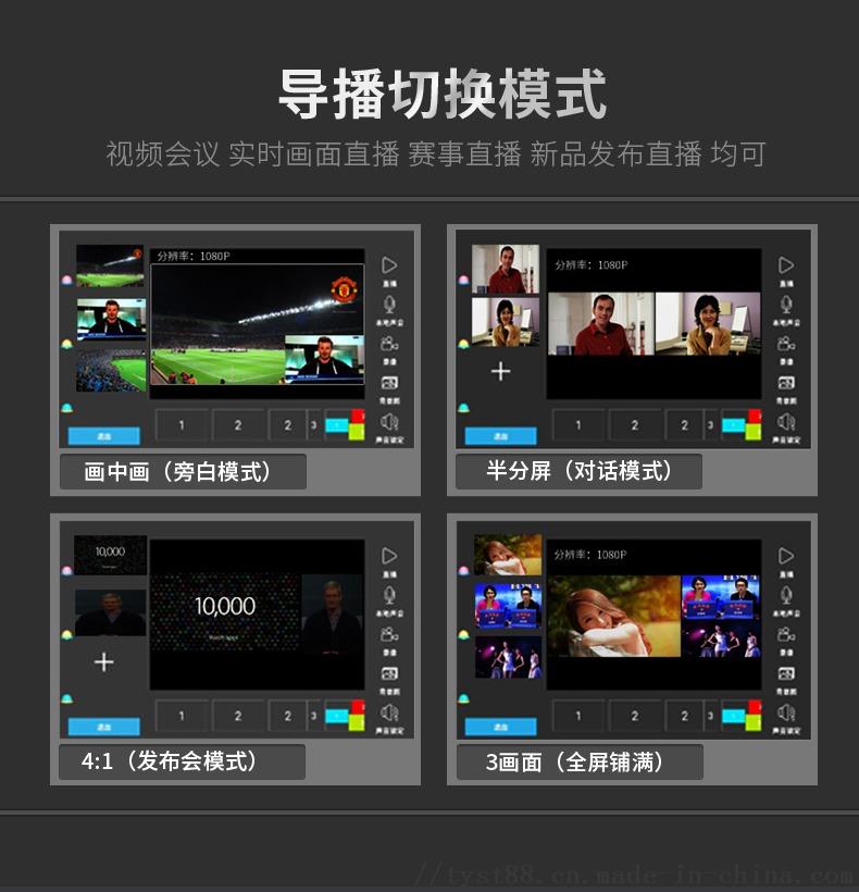 N8编码器10.jpg