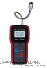 保时安手持便携式可燃气体检漏仪1.jpg