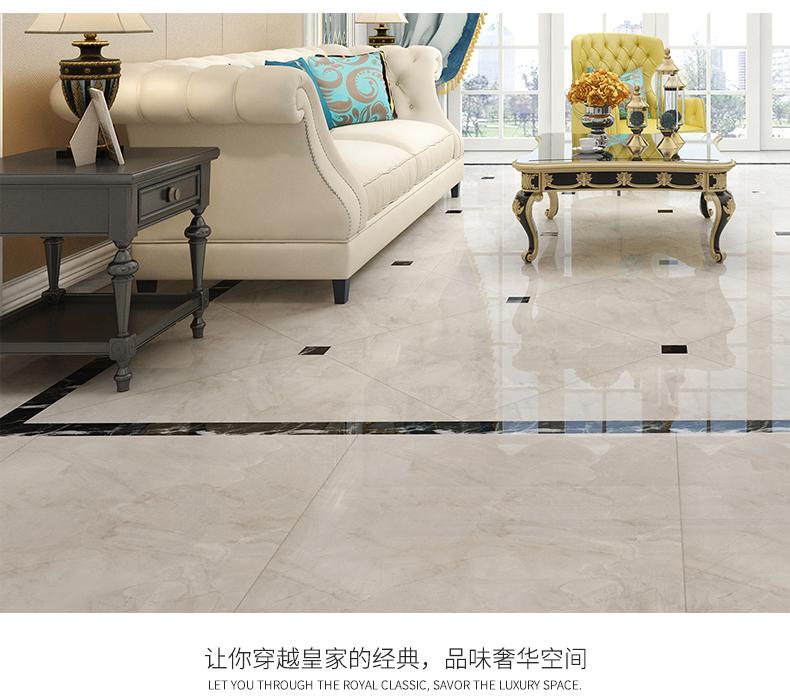 金剛石瓷磚-9B912_06.jpg