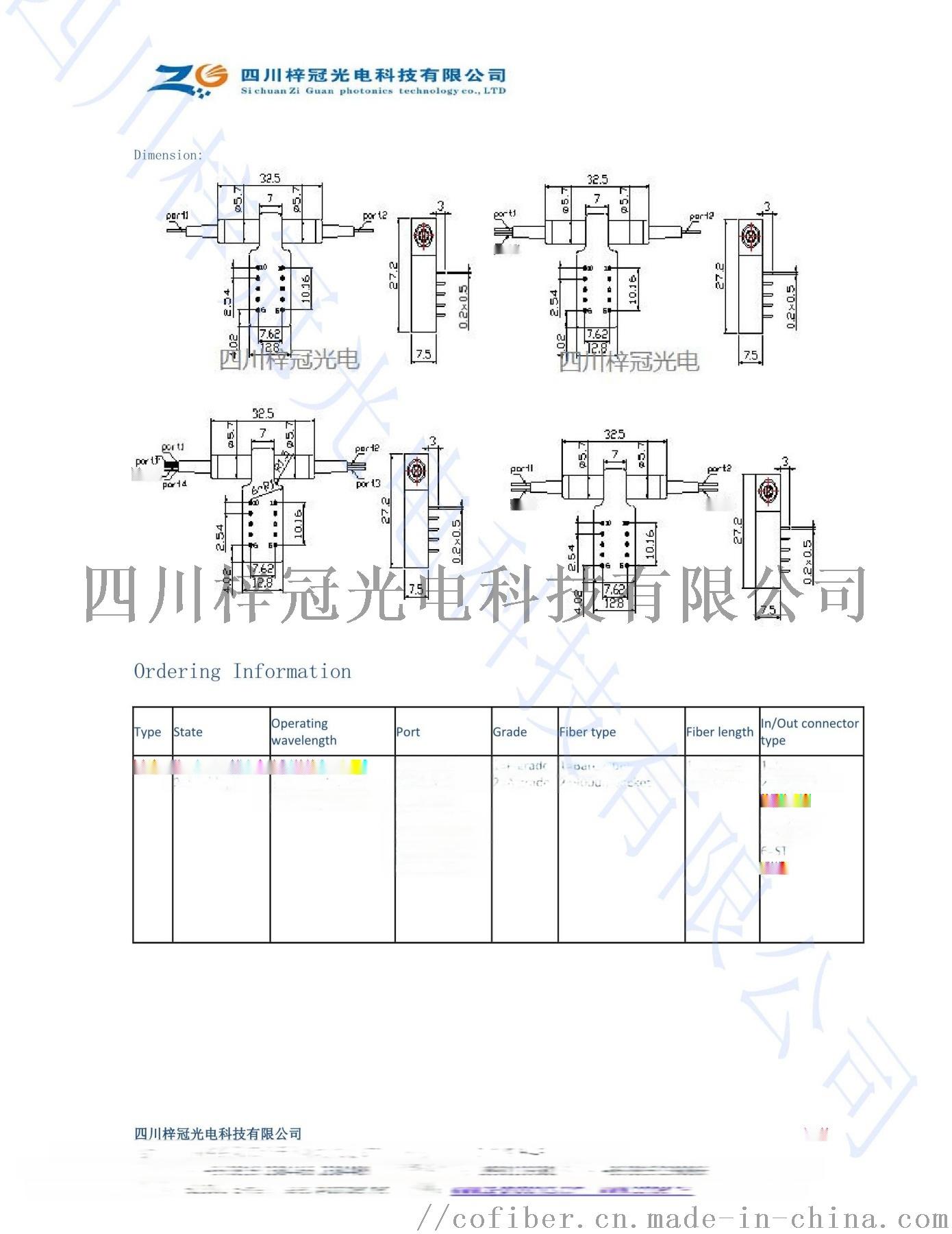 機械式光開關1×2,2×2,D1×2,D2×2 3.jpg