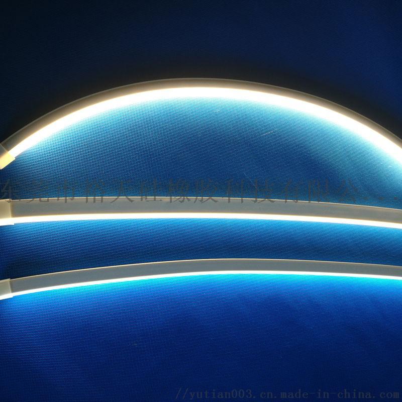 LED矽膠防水套管 (15).jpg
