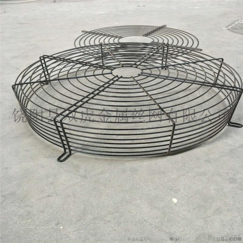 大型风机防护罩 风机保护罩 异型金属网罩65548222