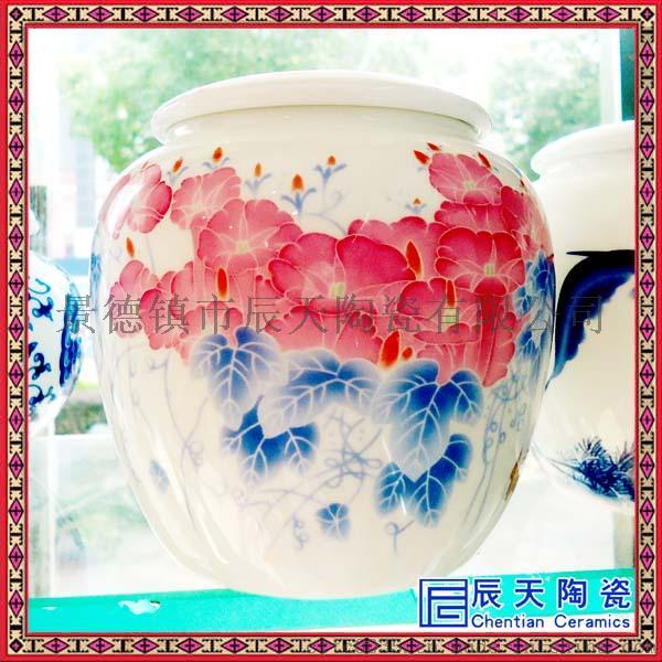 新品手绘陶瓷茶叶罐 便携式茶叶罐 黄釉陶瓷茶叶罐60891385