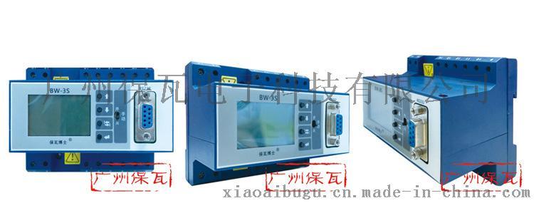 國產化高端BW-3S經緯度時鐘控制器779085995