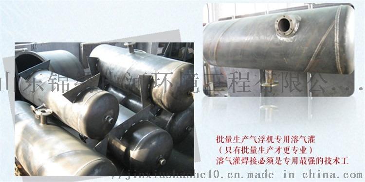 溶氣氣浮機溶氣罐.jpg