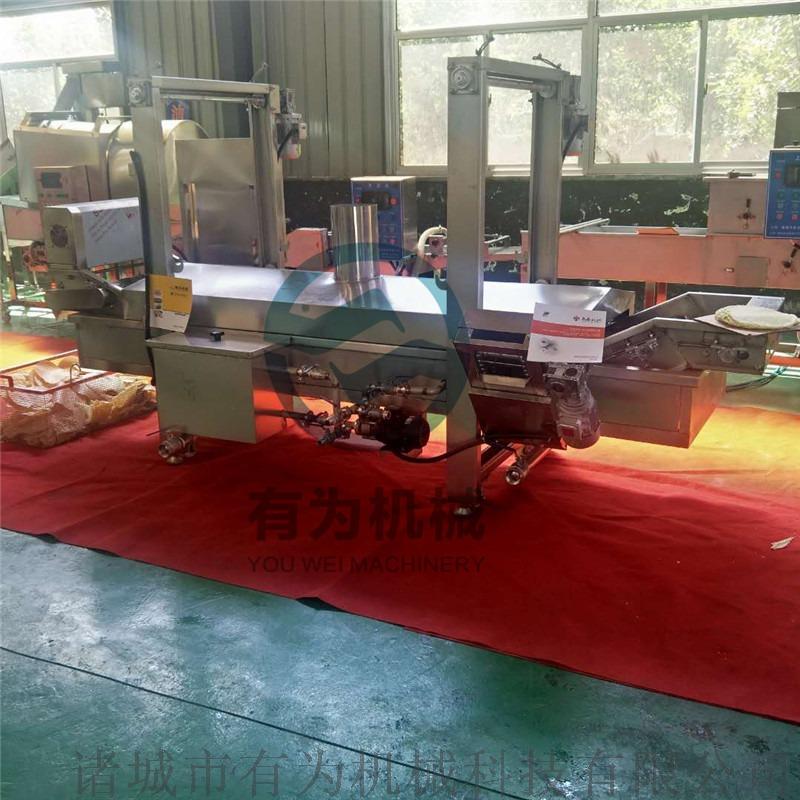 天津馃箅儿油炸机, 炸馃箅的设备厂家,炸馃箅机器767154622