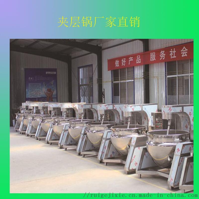 电加热卤煮锅厂家直销小型电煮锅 自动出料夹层锅762087682