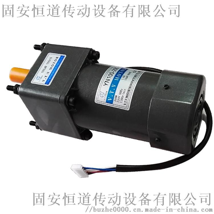 China-VTV-100mm-140-watt-220v-single.jpg