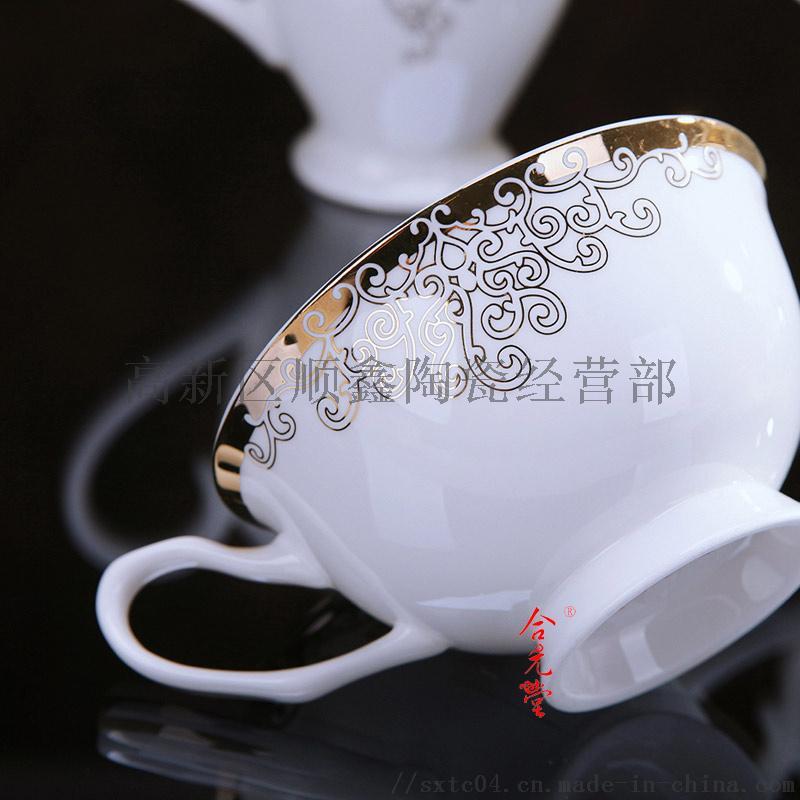 歐式金色愛琴海咖啡具1.jpg