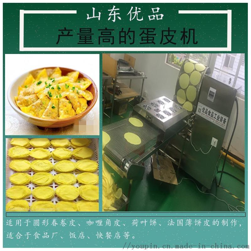 摊蛋皮设备 提供蛋糕千层配方832613352