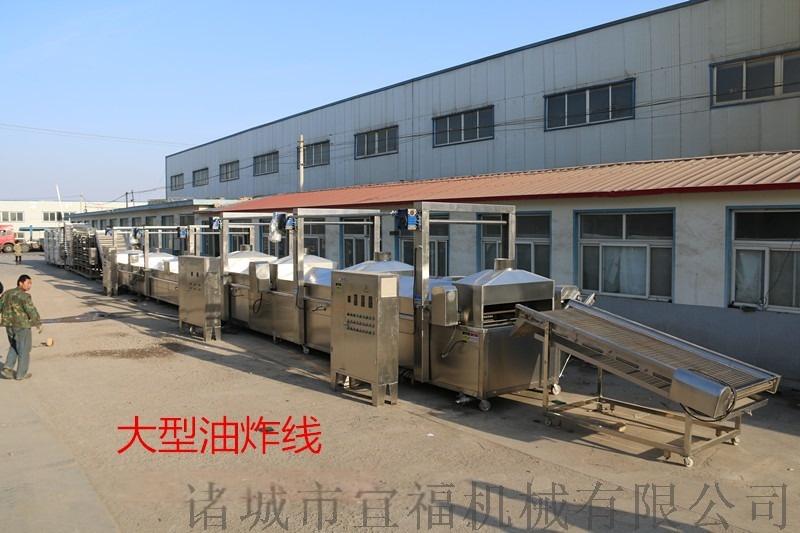 山東泰安瓦罐帶魚紅燒帶魚生產設備廠家直銷766304752