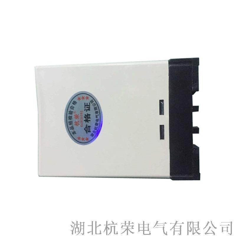 SCD-10断链保护器1.jpg