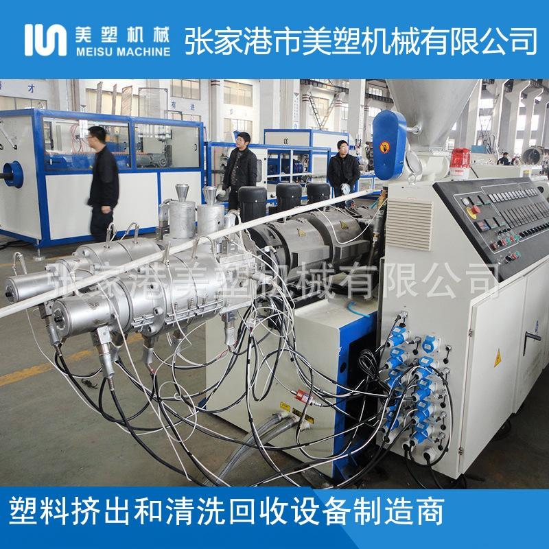 mmPVC管材一出二生产线挤出设备_3800x800.jpg