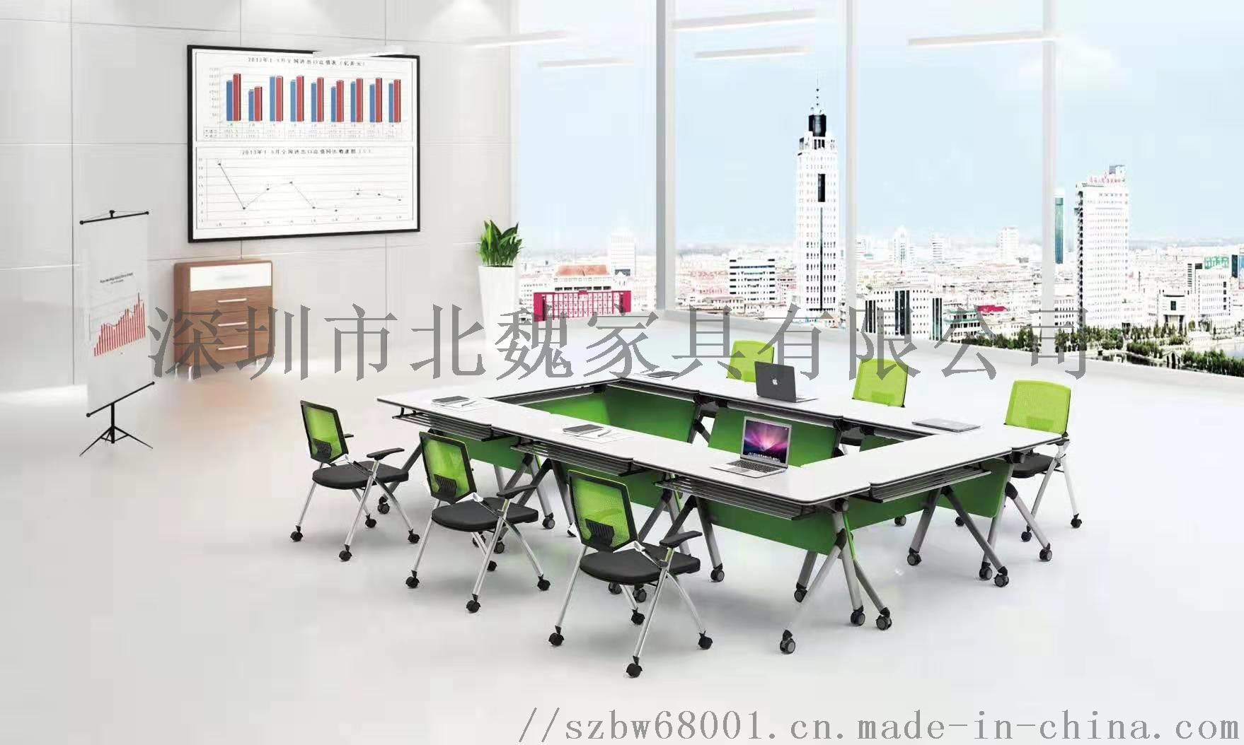 现代折叠培训桌椅-培训班折叠桌椅-可移动拼接桌椅123031625
