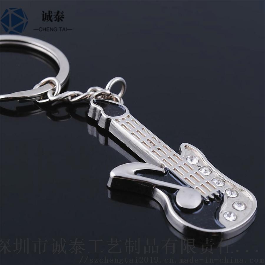 珍珠鎳鯊魚鑰匙扣合金鎖匙扣金屬鑰匙扣120954645