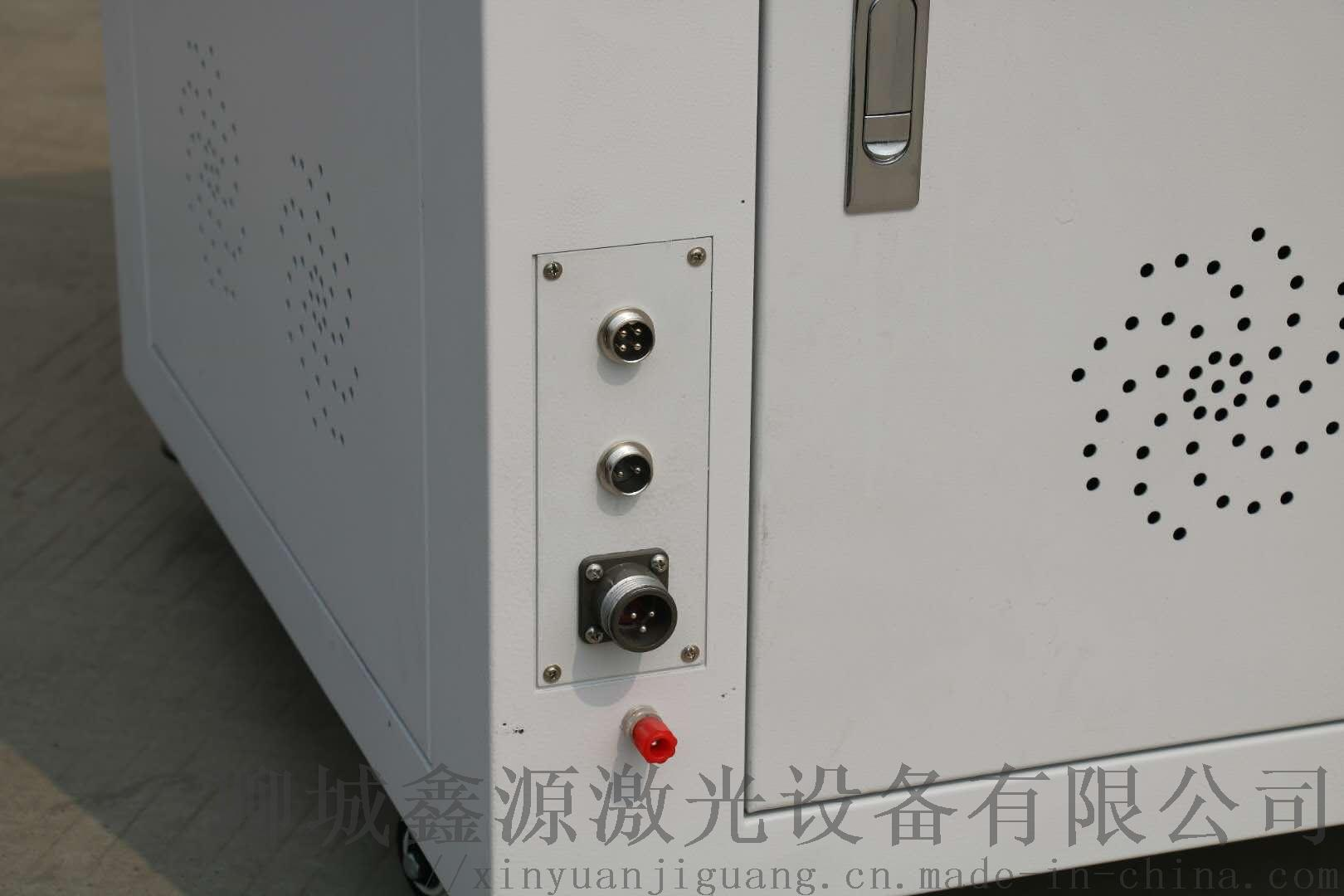 茶葉包裝商標雕刻機小型光纖鐳射打標機92857632