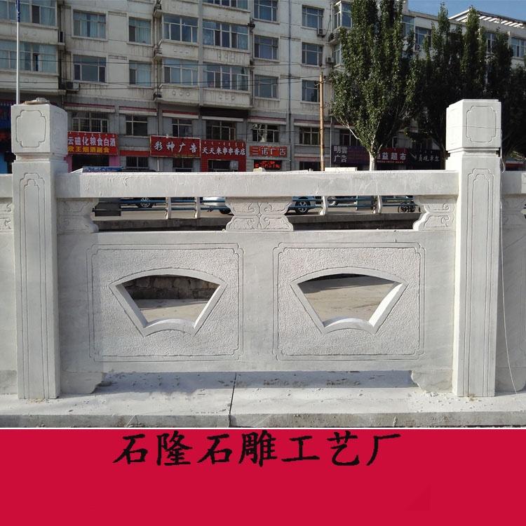 石栏杆15.jpg