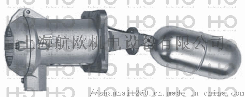 PLACID离合器848655302