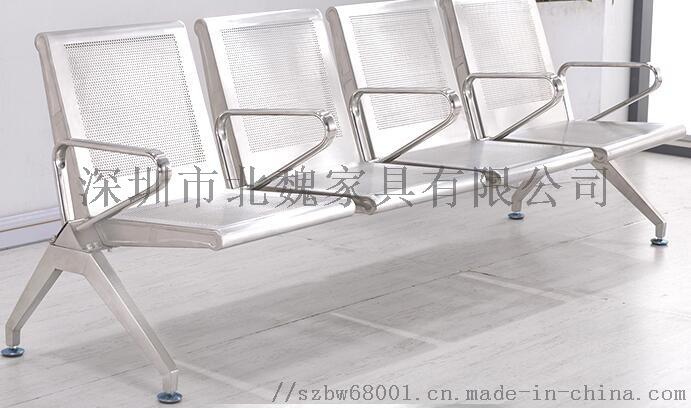 不鏽鋼候診椅【公司、廠家、報價】-深圳北魏傢俱105175925