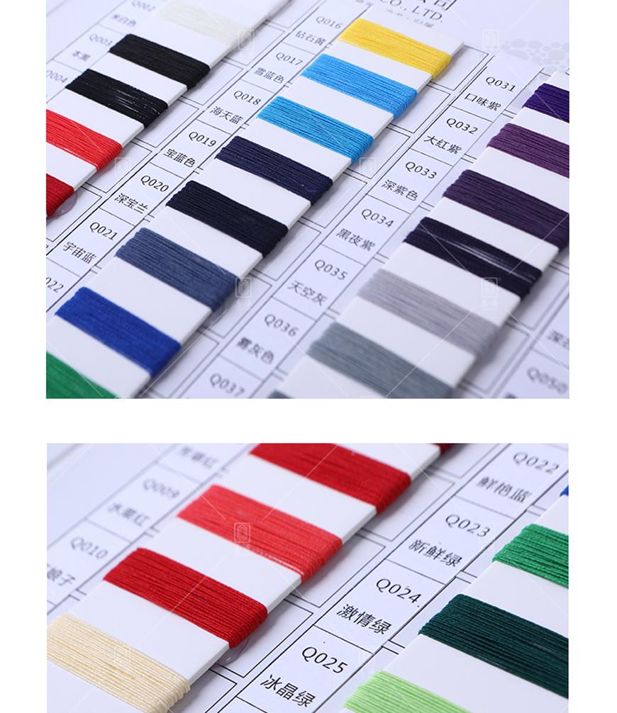 420D-75D-氨纶涤纶橡筋线-_26.jpg