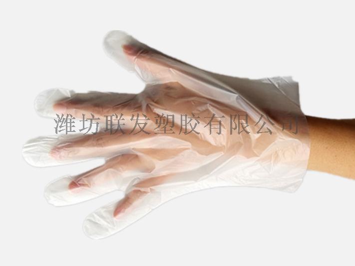 1611103920(1)_副本.png