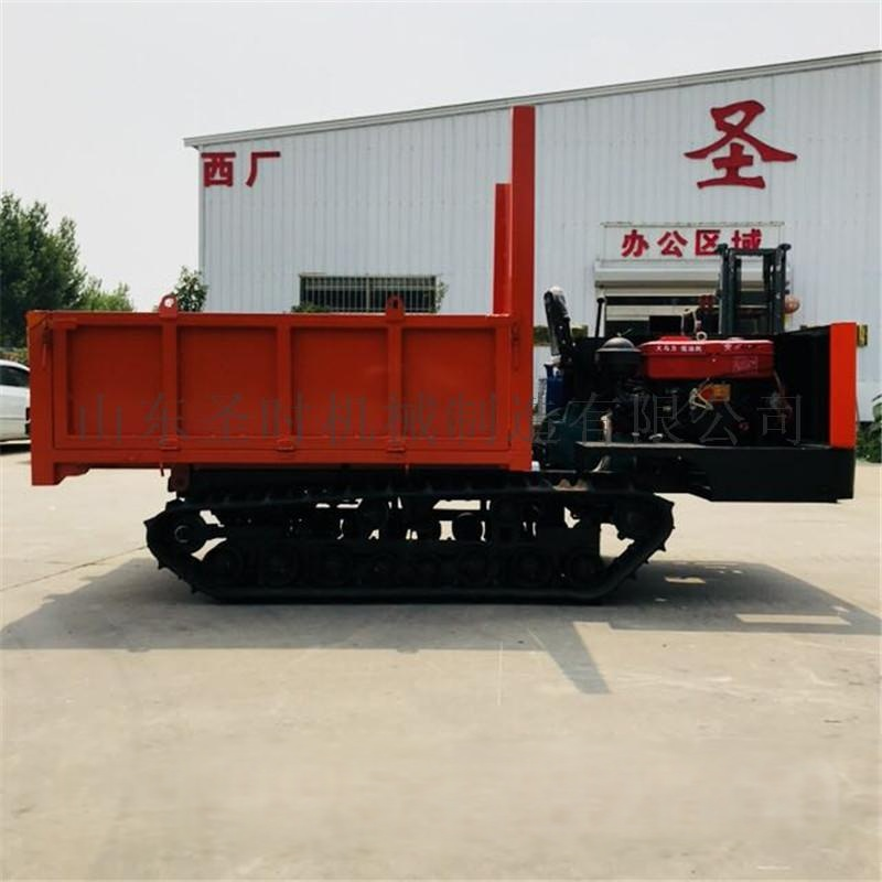 3吨履带式运输车 (15).jpg