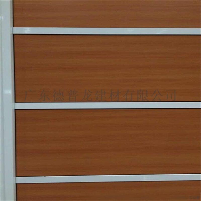 外墙烤漆铝板装饰材料厂家定做139167985