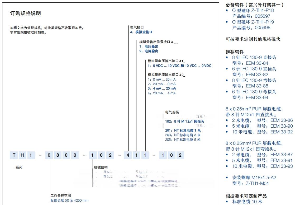 TH1  8.jpg
