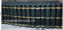 爱迪斯SBS/APP高聚物改性沥青防水卷材918771475