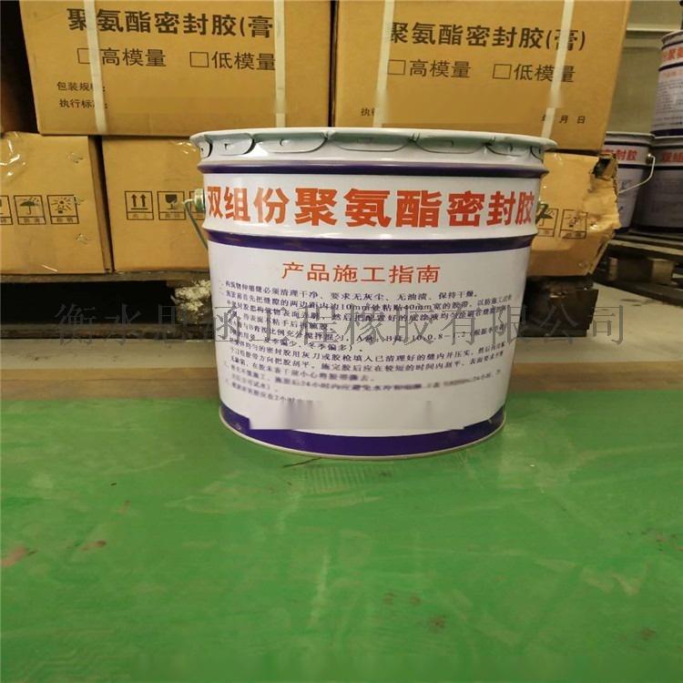 遇水膨脹止水膠 緩膨止水膠 聚氨酯止水膠 止水膠122704445