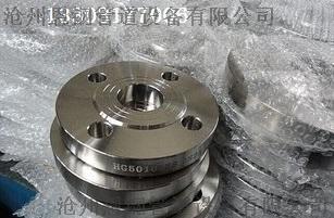 碳鋼板式平焊法蘭滄州恩鋼現貨銷售770120505