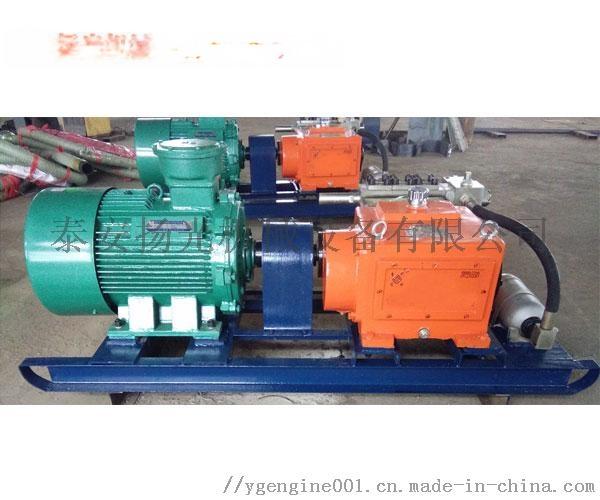 长期供应BPW200系列喷雾灭尘泵高颜值产品797634415