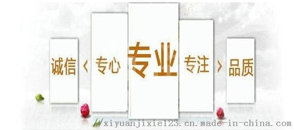 shangpinjixie19851029037.jpg