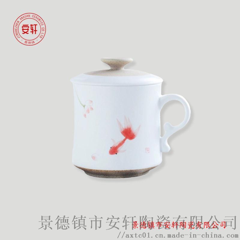 战友聚会礼品茶杯2.jpg