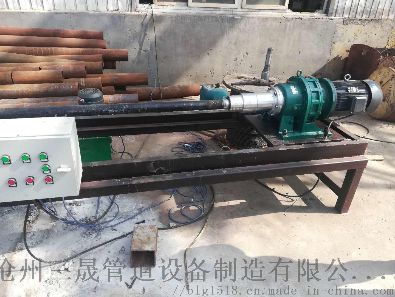 泵管堵了怎么办 泵管疏通机专业清混凝土堵管801982892