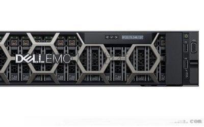 enterprise-server-dellemc-poweredge-r840-front-pdp.jpg