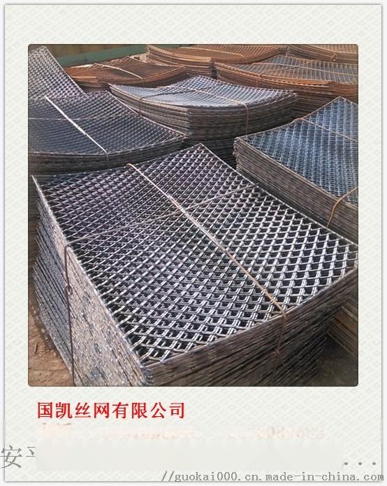 微孔钢板网 铝板菱形拉伸网 金属网不锈钢滤芯网76604152