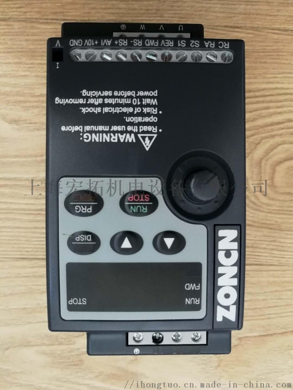 变频器应用于流水线功率电压随机选.jpg