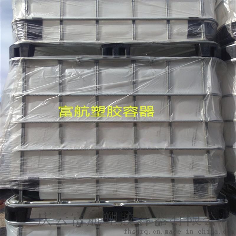 耐酸鹼噸桶 IBC集裝箱 耐腐蝕易搬運42628512