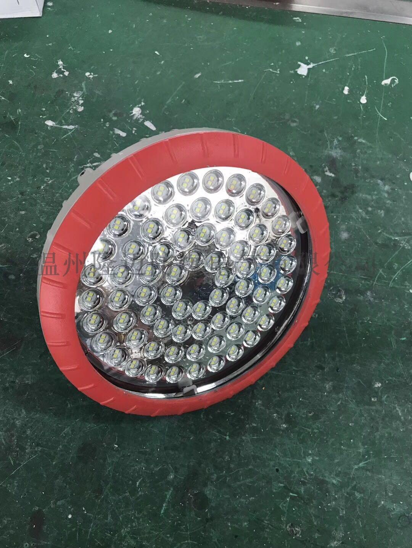 LED防爆灯HRD91-50W吸顶式820109555