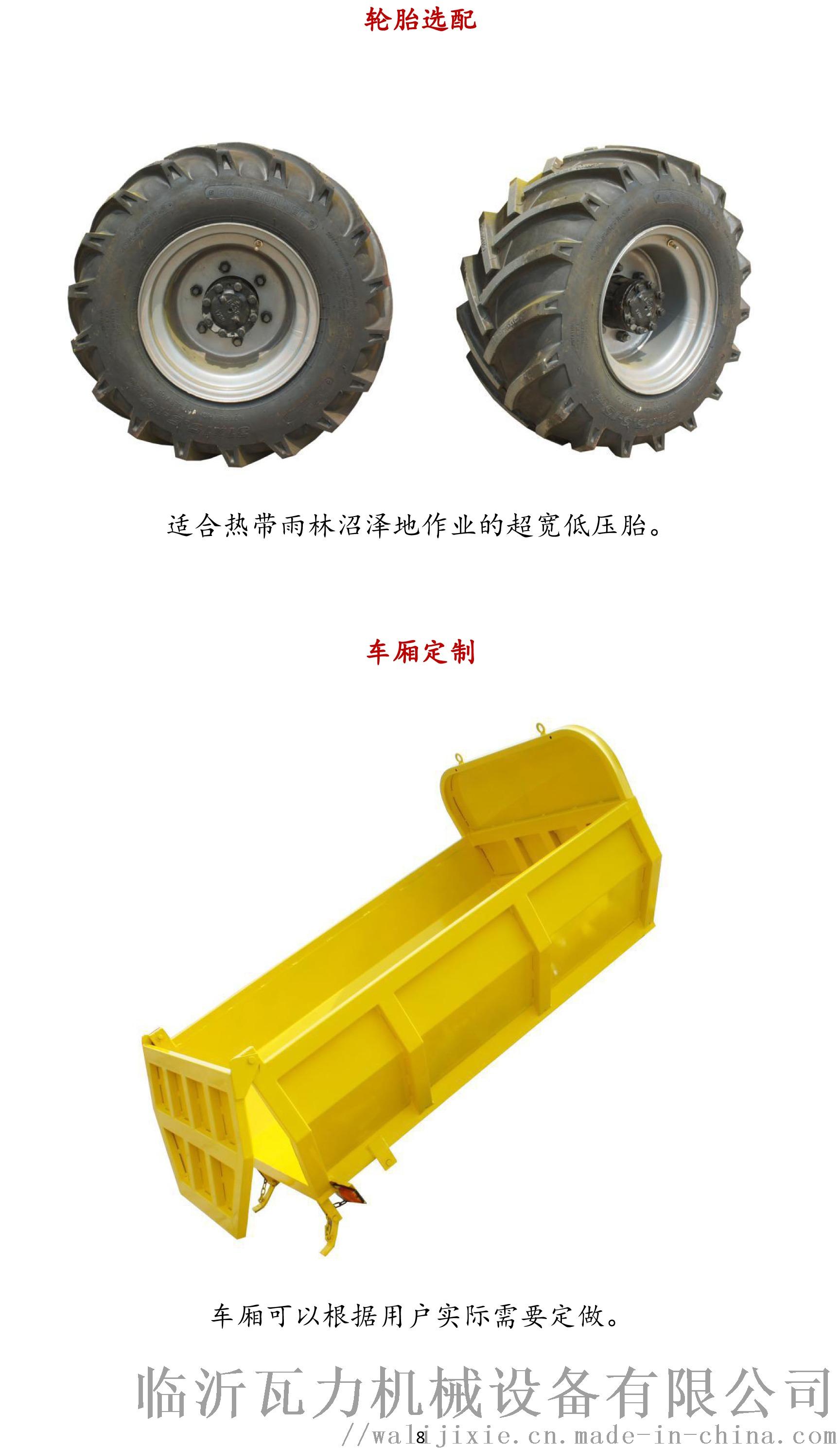WNJ-254-4 (5).jpg