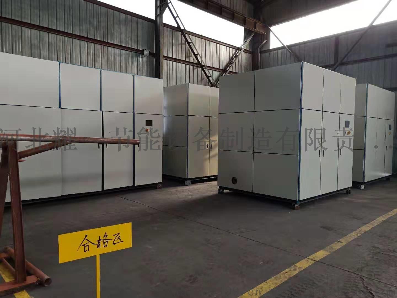 燃煤流化床炉联合脱硝技术排放值可以降到80毫克以下97133762