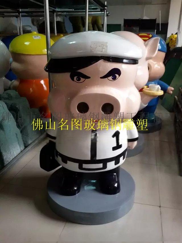 廠家直銷玻璃鋼卡通豬雕塑擺件804514425