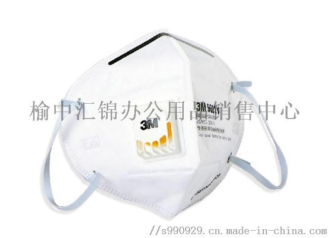 西安哪余有賣防霧霾口罩13891913067762821952