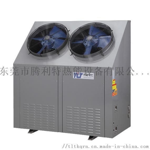 10匹斜側頂出空氣能熱泵主機